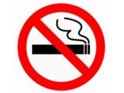 敷地内禁煙のお知らせ